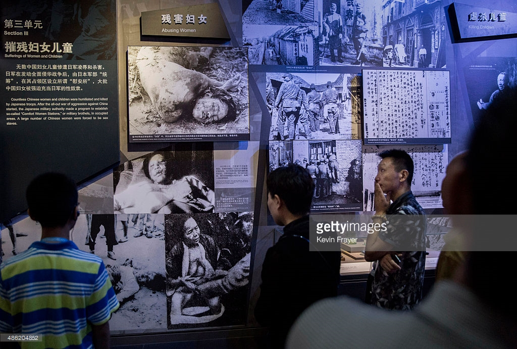 798 Art District Běijīng, China's War History With Japan On Display In Beijing Museum Photos ...