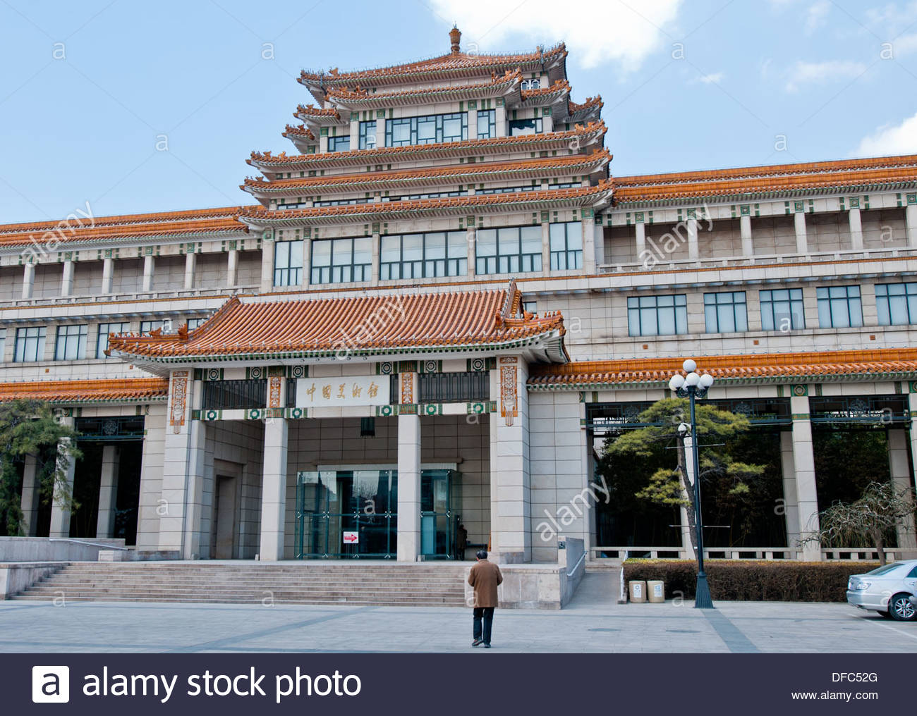 798 Art Factory Běijīng, The National Art Museum of China located at 1 Wusi Ave, Dongcheng ...