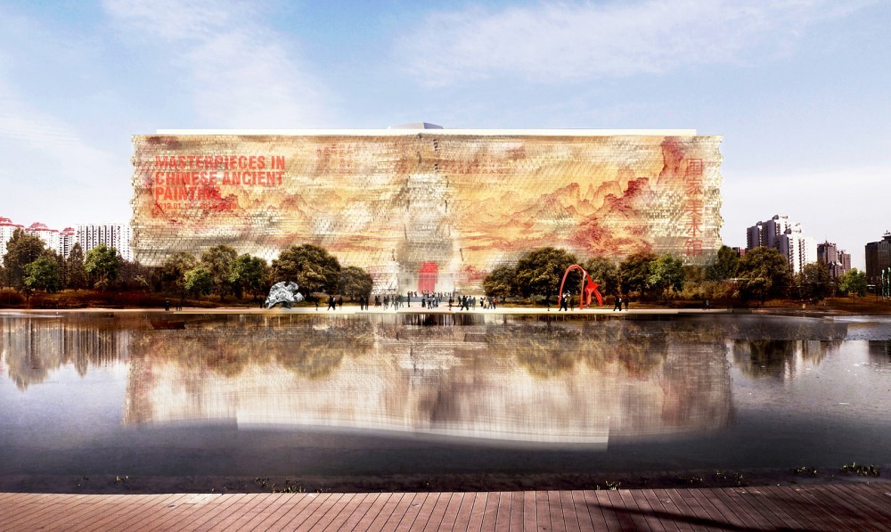 798 Art Factory Běijīng, Jean Nouvel Named as Winner of National Art Museum of China ...