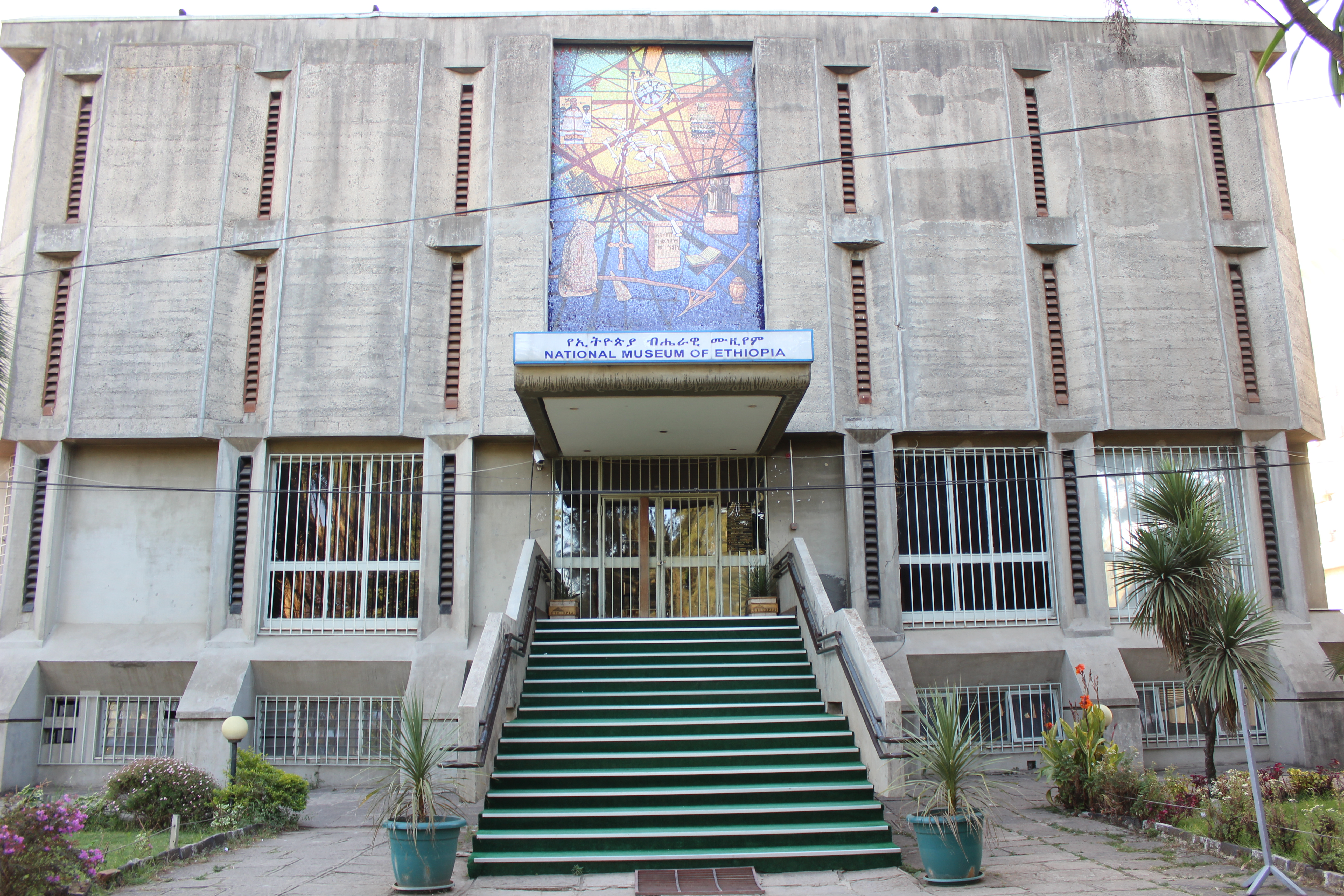 Addis Ababa Museum Addis Ababa, Ethiopian National Museum | The Restless Road