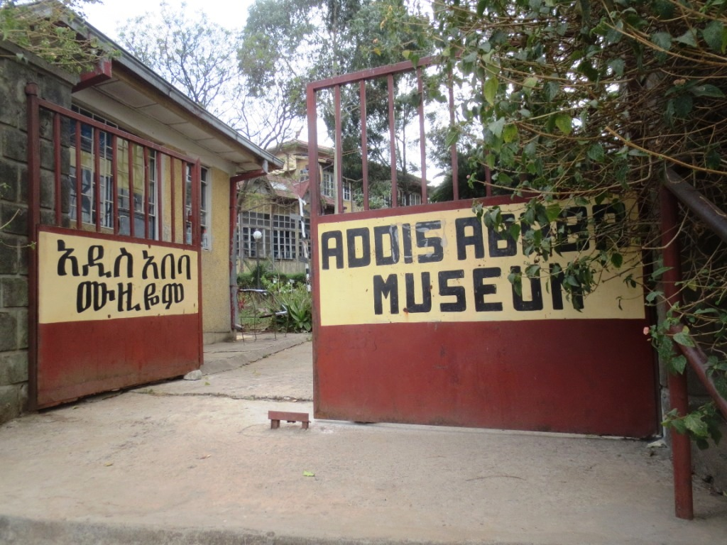 Addis Ababa Museum Addis Ababa, Ron and Sally Jo Blog » Blog Archive » More of Addis