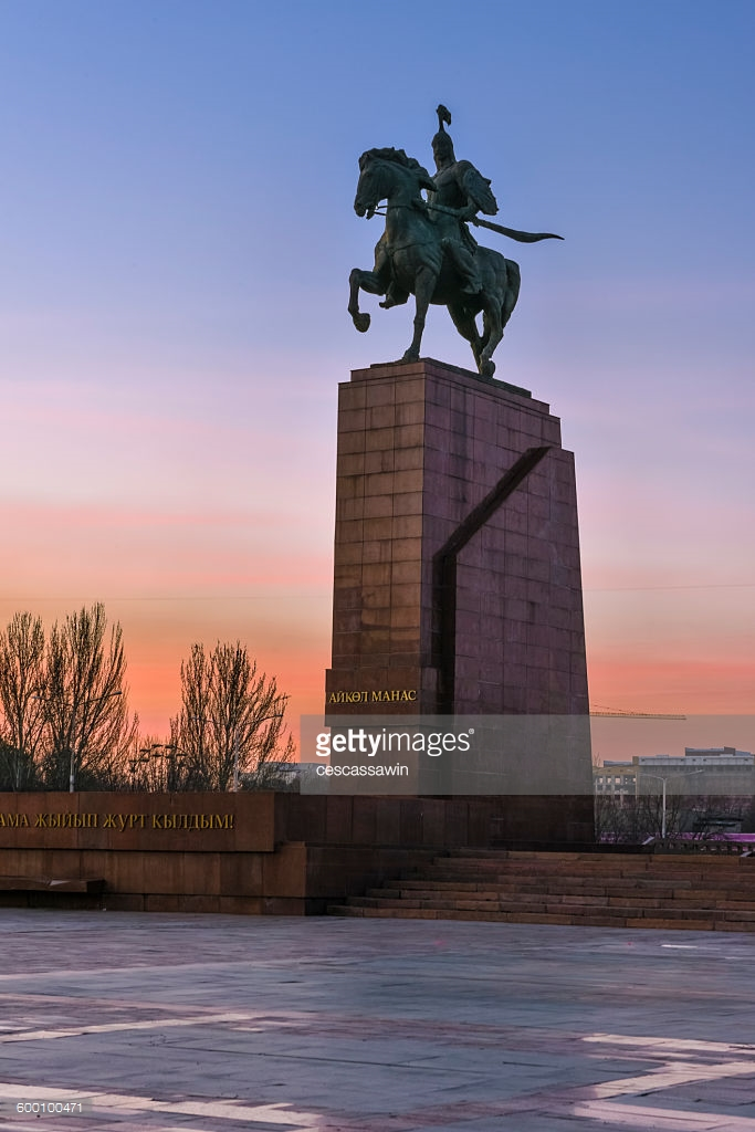 Ala-Too Square Bishkek, Alatoo Square Bishkek Kyrgyzstan Central Asia Stock Photo | Getty ...