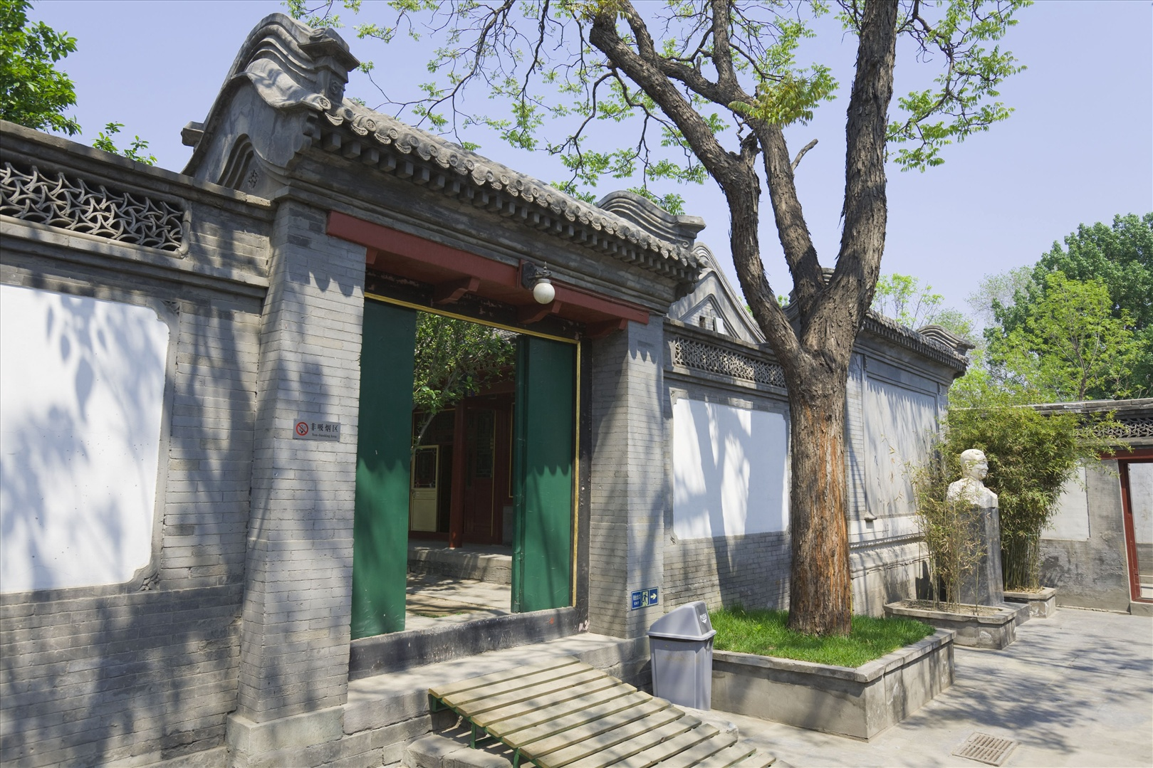 Altar to the God of the Land & the God of Grain Běijīng, The former Residence of Mei Lanfang in Summer