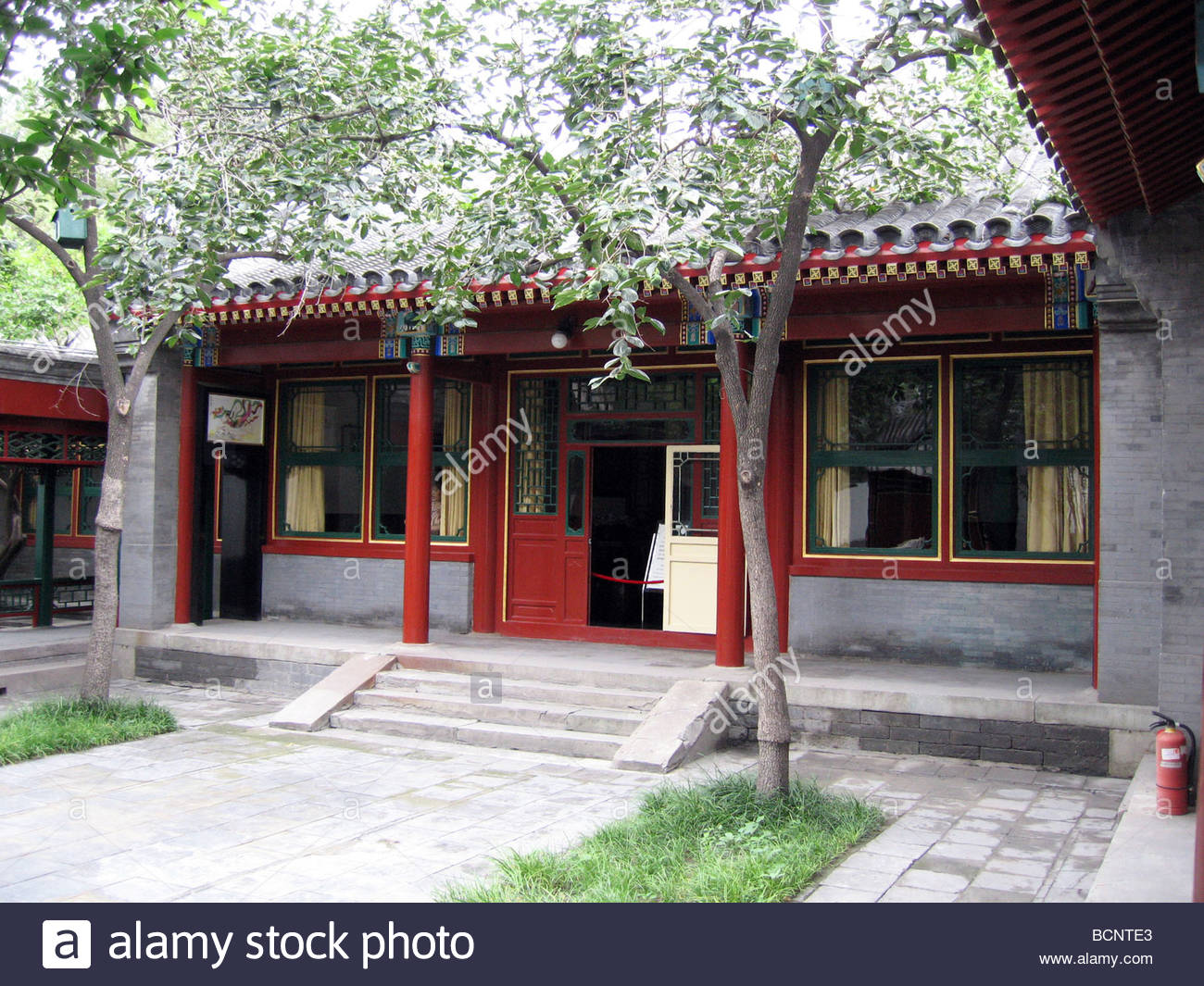 Altar to the God of the Land & the God of Grain Běijīng, Courtyard of Mei Lanfang Memorial Museum, Meilanfang Residence in ...