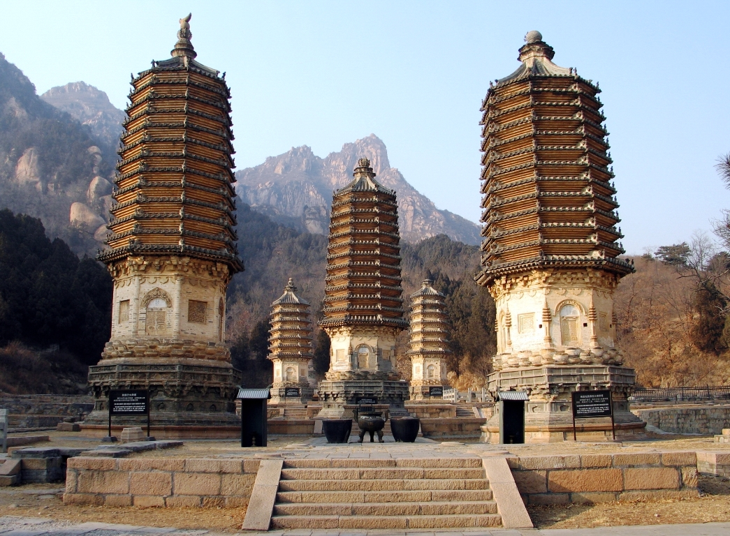 Ancient Observatory Běijīng, Pagoda Forest, Silver Mountain, China. In the Yuan Dynasty and ...