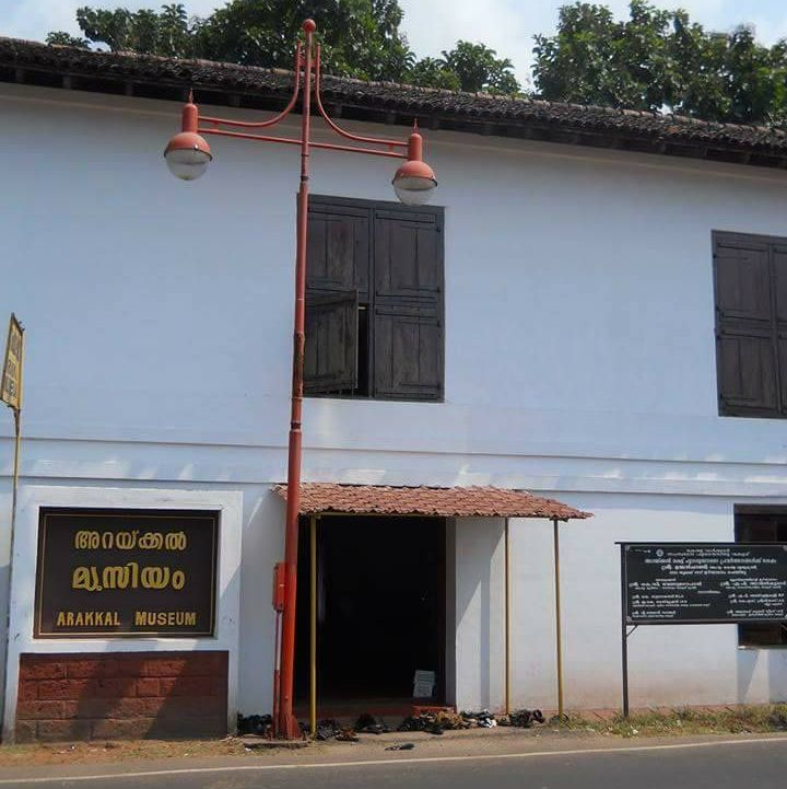 Arakkal Museum Kannur, arakkal museum kannur timing, palace of only muslim royal family ...