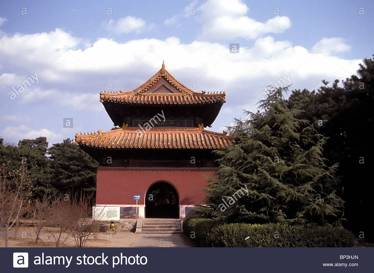 Arthur M Sackler Museum of Art & Archaeology Běijīng, Stele Pavilion at the Chang Ling (Ming Tombs), Beijing, China ...