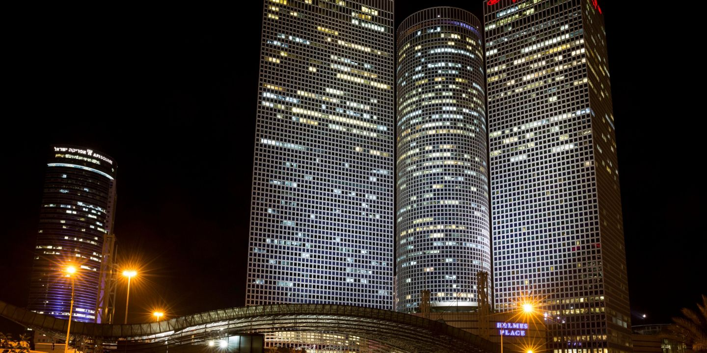 Azrieli Towers Tel Aviv, Crowne Plaza Tel Aviv City Center - Tel Aviv, Israel