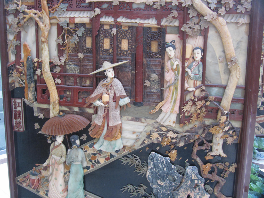 Běijīng Cultural & Art Centre Běijīng, Cao Xueqin, Dream of the Red Chamber | These are from an exh… | Flickr
