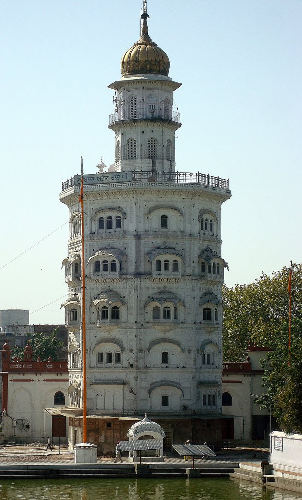 Baba Atal Tower Amritsar, Amritsar and Golden Temple ~ Tourist Attractions | Trawel India