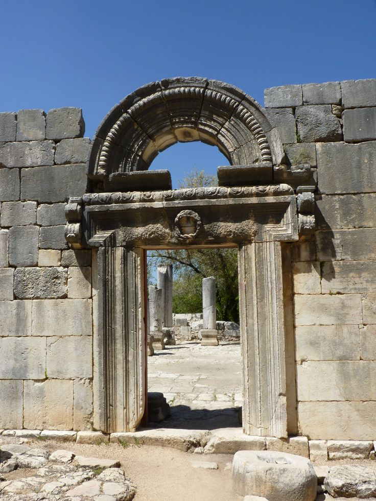 Bar'am National Park Upper Galilee and the Golan, 88 best Graeco-Mesopotamian Astrology images on Pinterest ...