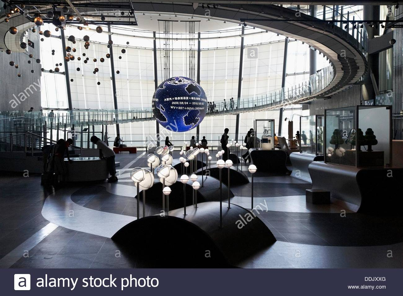 Baseball Hall of Fame & Museum Tokyo, Symbol Exhibit Geo Cosmos, Miraikan, National Museum of Emerging ...