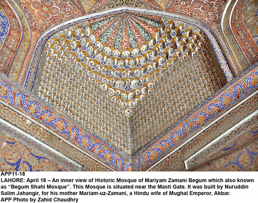Begum Shah Mosque Lahore, An inner view of Historic Mosque of Mariyam Zamani Begum which ...