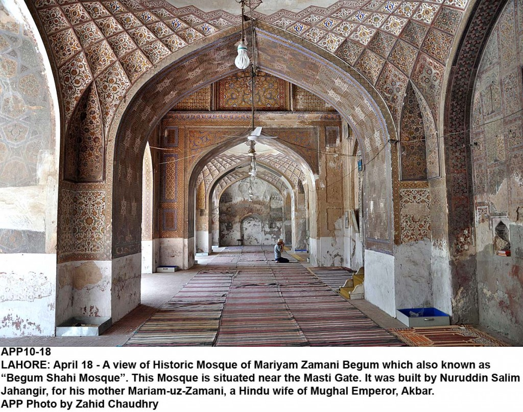 Begum Shah Mosque Lahore, A view of Historic Mosque of Mariyam Zamani Begum which also known ...