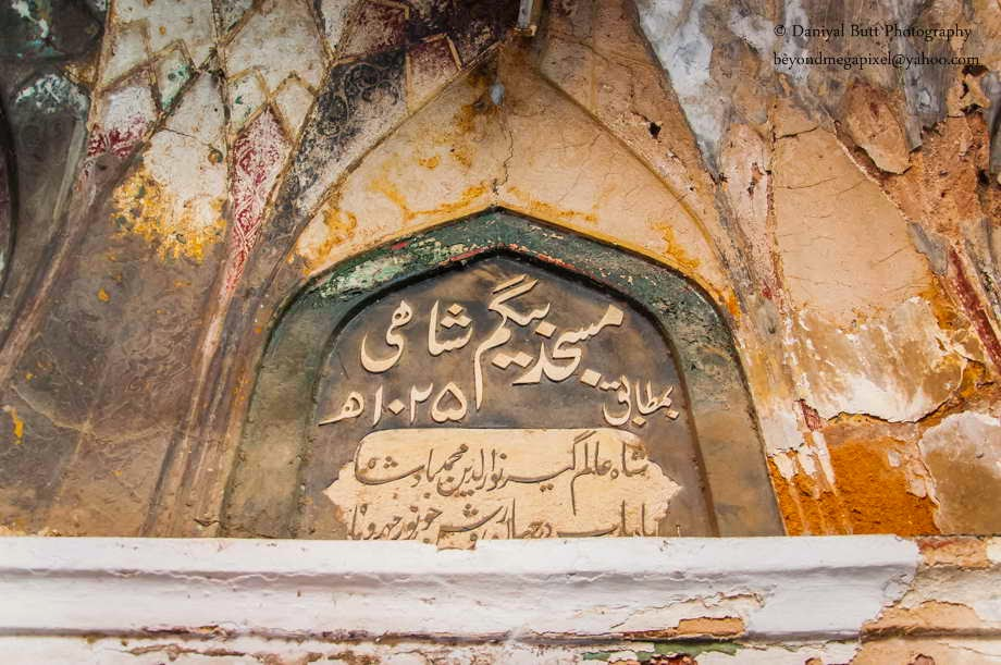 Begum Shah Mosque Lahore, Beyond Megapixel: Begum Shahi Mosque or Mosque of Mariyam Zamani ...