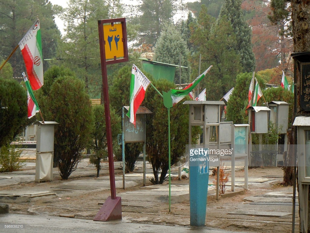 Behesht-e Zahra Tehran, Tehran Beheshte Zahra Cemetery Of War Martyrs Stock Photo | Getty ...