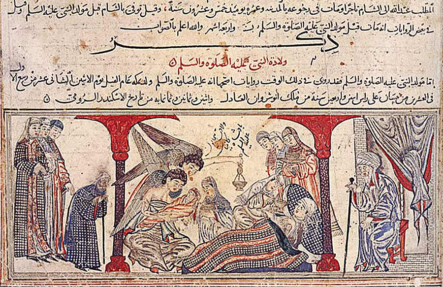 Birthplace of Mohammed Mecca, Today in History: 26 April 570: Birth of Muhammad in Mecca