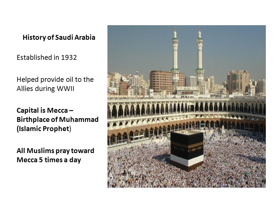 Birthplace of Mohammed Mecca, What is your definition of Islam? There is no God but Allah the ...