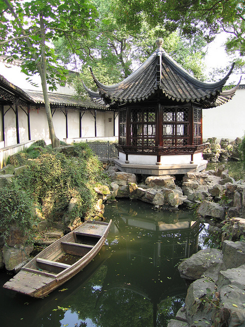 BTAP Běijīng, Humble Administrator's Garden, #Suzhou. #China | Oh, the places I ...