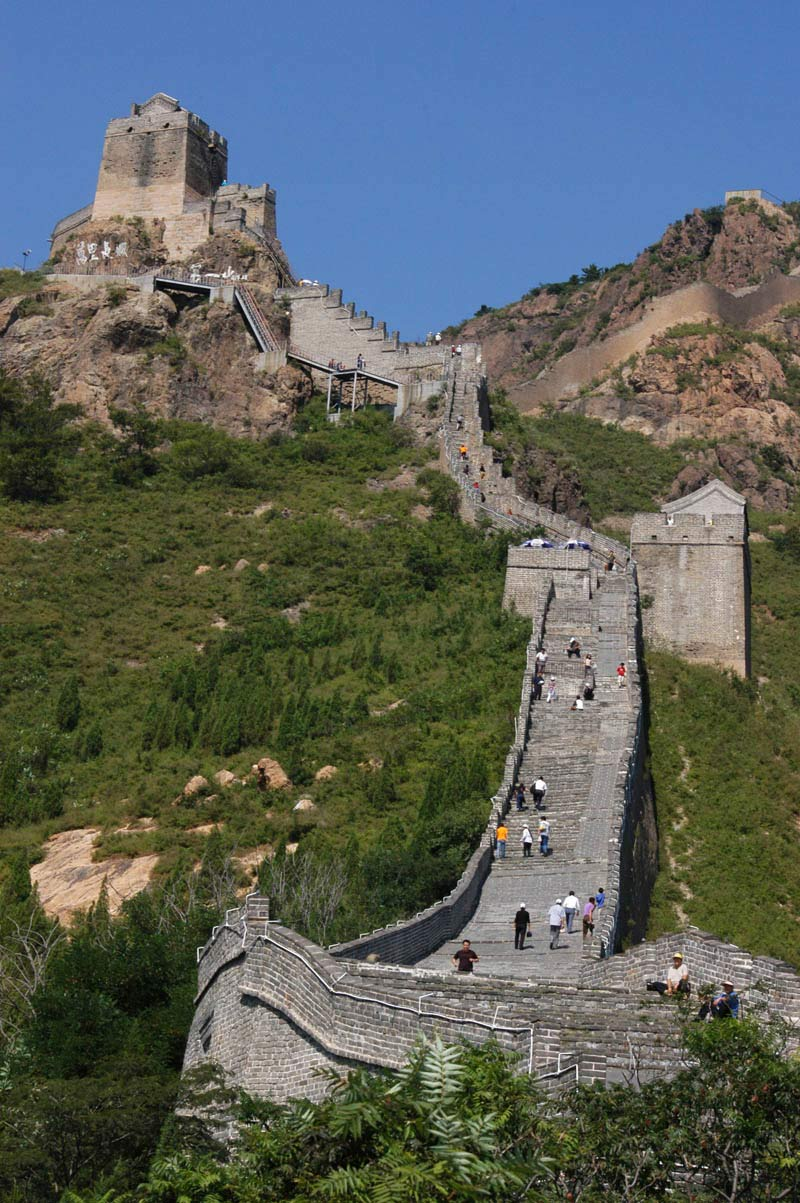 Buddhist Temple of the Sea of Wisdom Běijīng, Jiaoshan Great Wall picture, Great Wall pictures, China pictures ...
