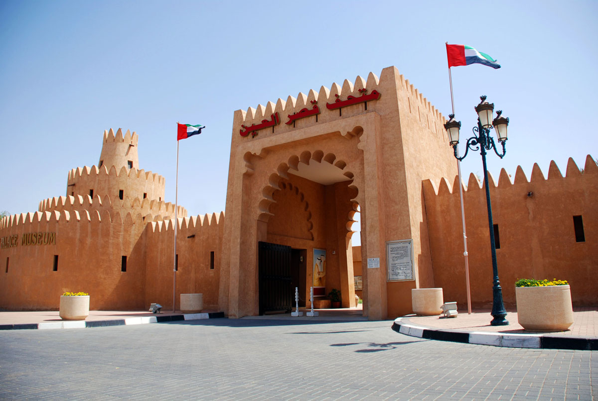 Buraimi Fort Buraimi, L&T Oman inks $49m contract for Oman university ...