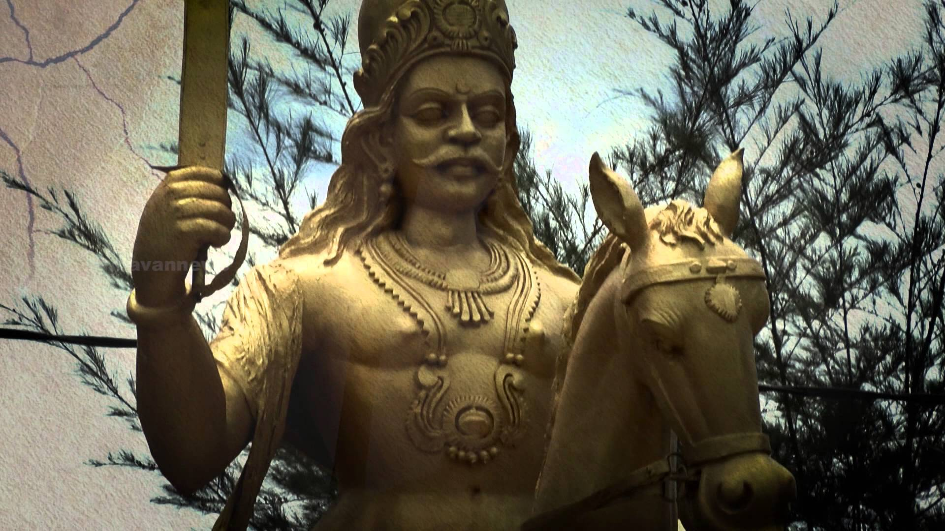 Cankili Thoppu Archway Jaffna, Jaffna Nallur kingdom Documentary - promo 2 - YouTube