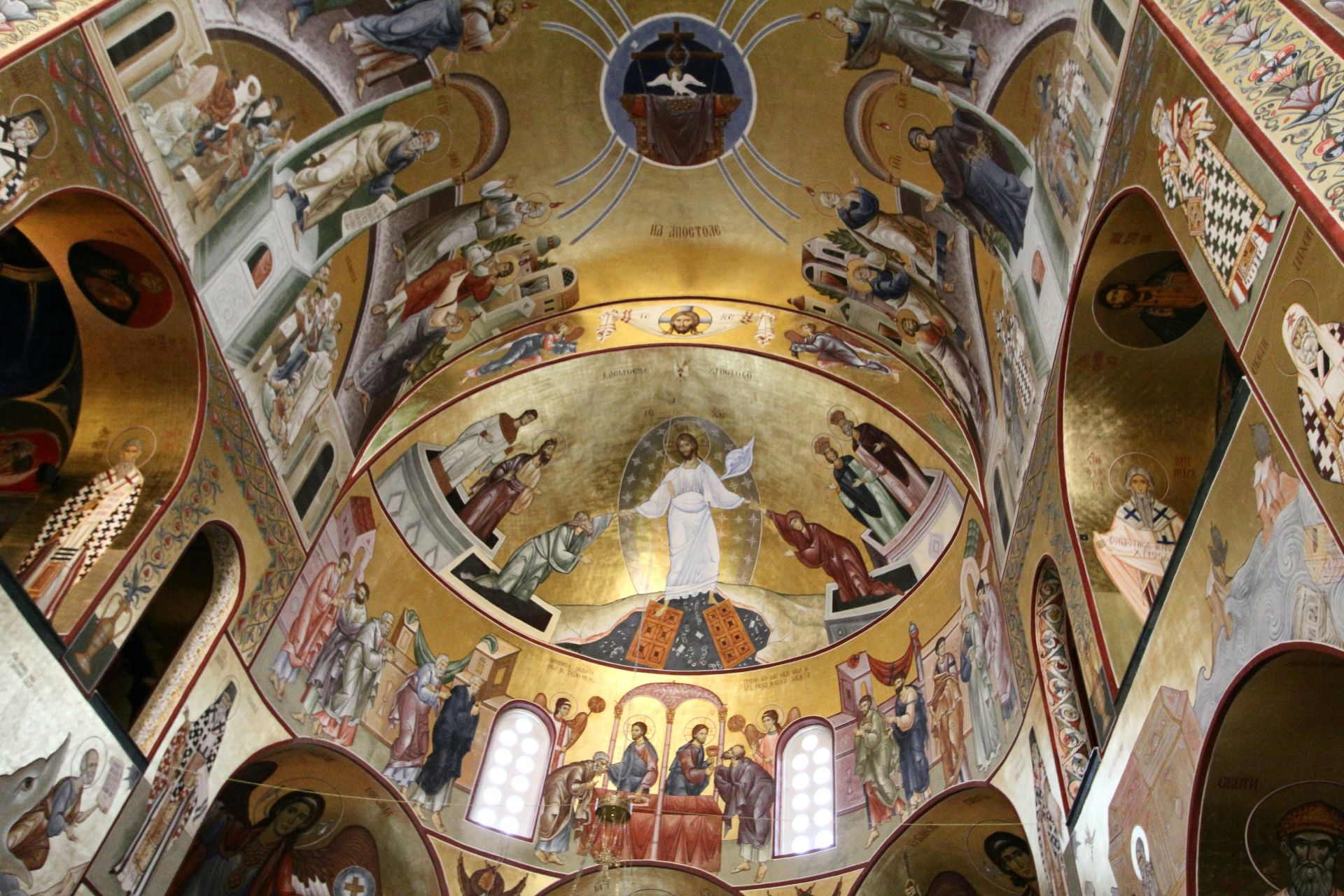 Cathedral of Christ's Resurrection Podgorica, PODGORICA'S NEW LANDMARK: THE CATHEDRAL OF THE RESURRECTION ...