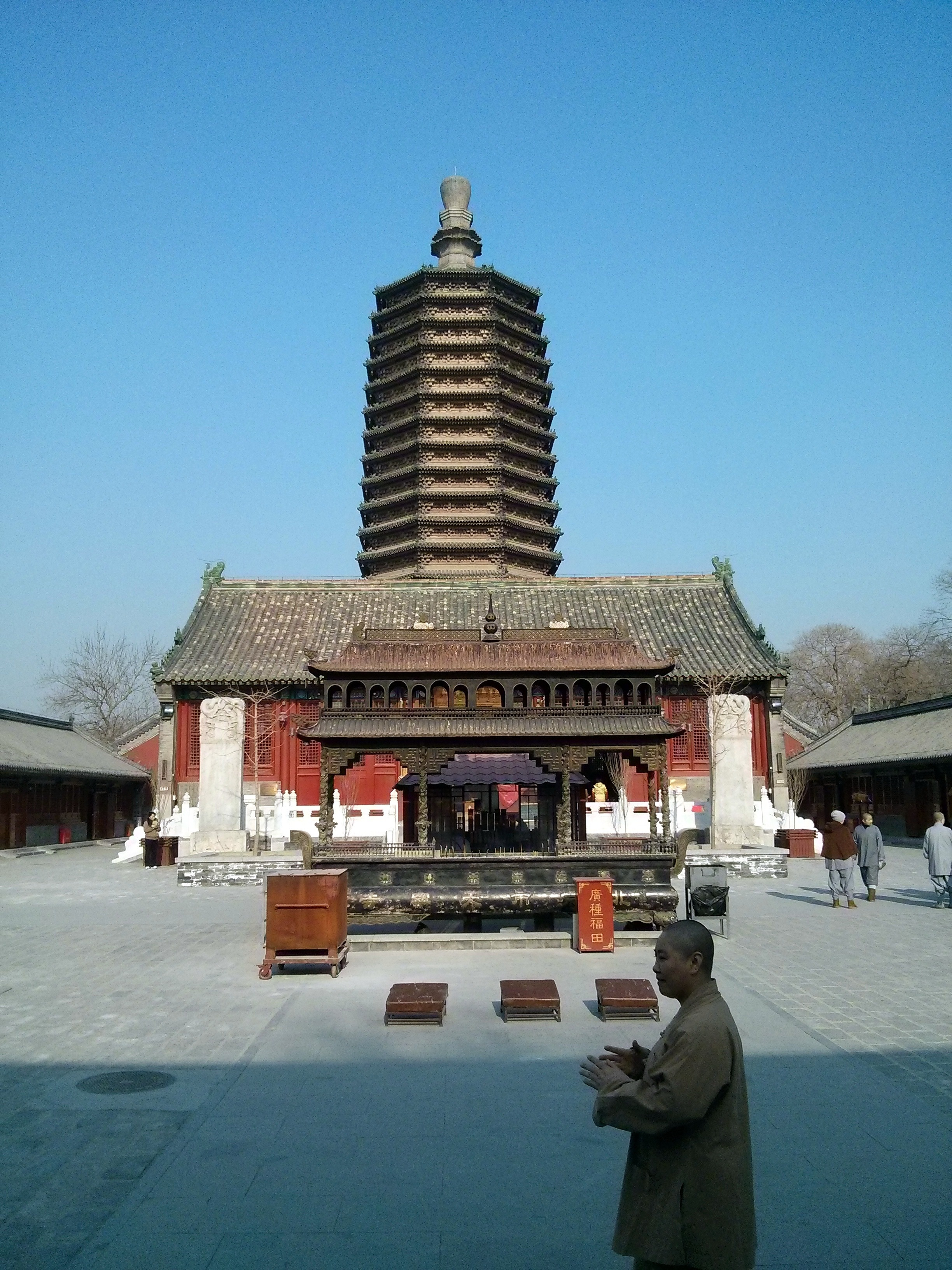 Cathedral of Our Saviour Běijīng, Tianning Temple Pagoda : Beijing | Visions of Travel