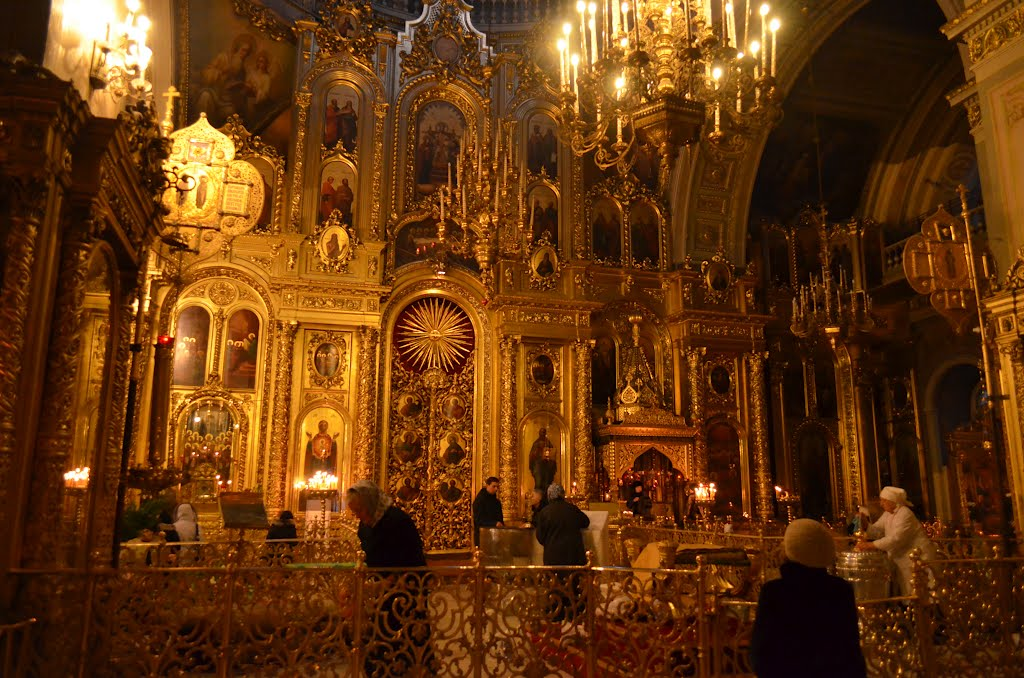 Cathedral of the Epiphany Moscow, Panoramio - Photo of Russia. Moscow. The Epiphany Cathedral at ...