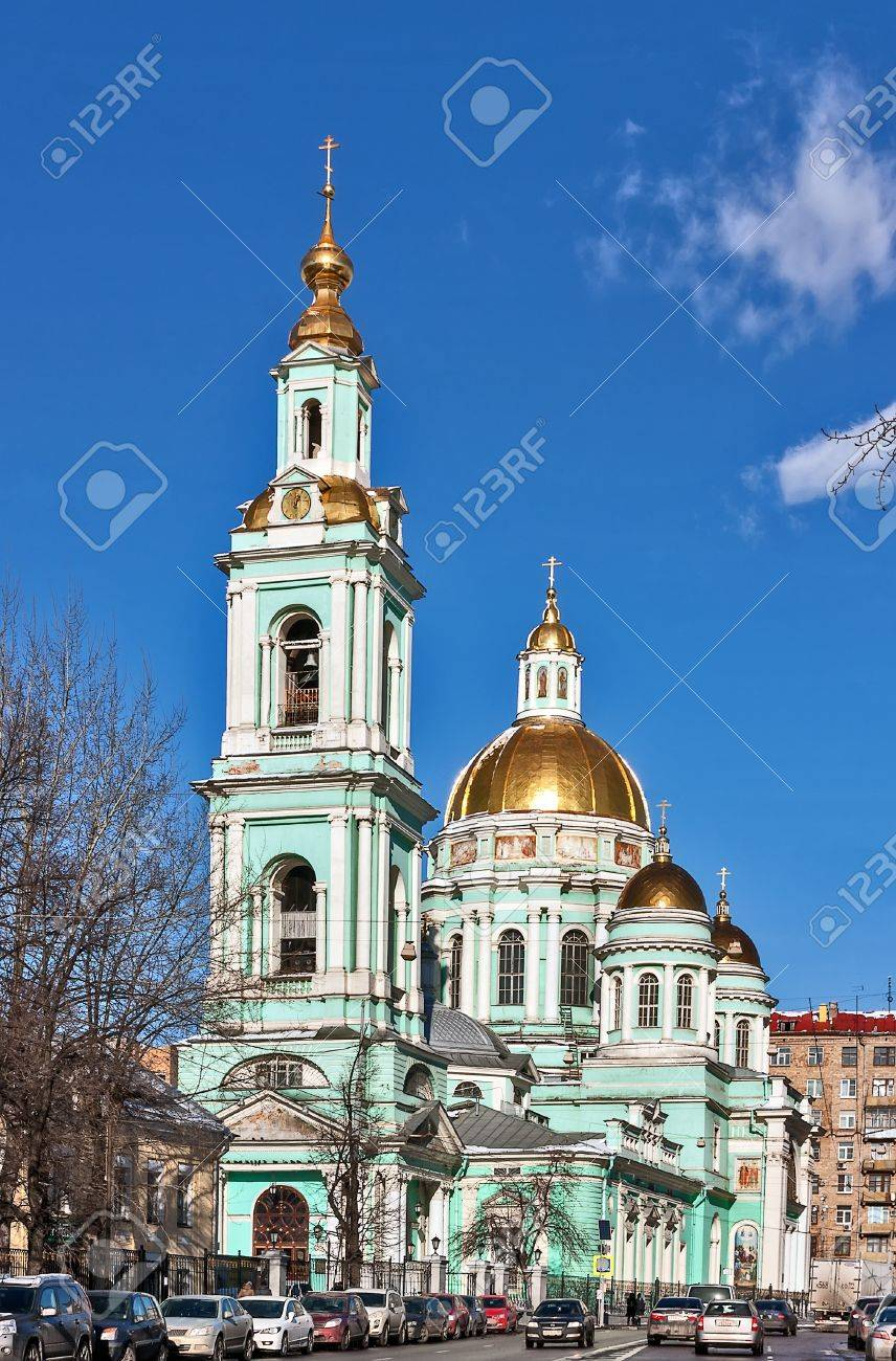 Cathedral of the Epiphany Moscow, The Epiphany Cathedral At Yelokhovo, Moscow, Is The Vicarial ...