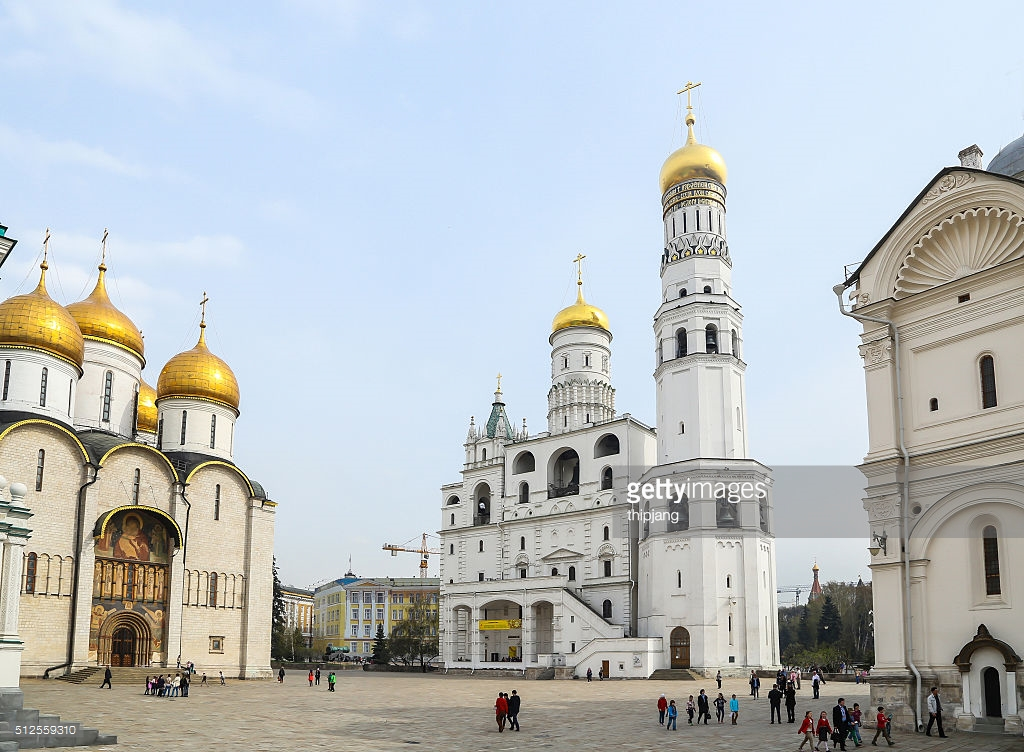 Cathedral Square Moscow, Ivan The Great Bell Tower Cathedral Square Moscow Kremlin Stock ...