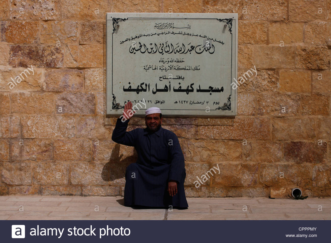 Cave of the Seven Sleepers Amman, Muslim man at Kahf Al-Raqim mosque or The Cave of The Seven ...