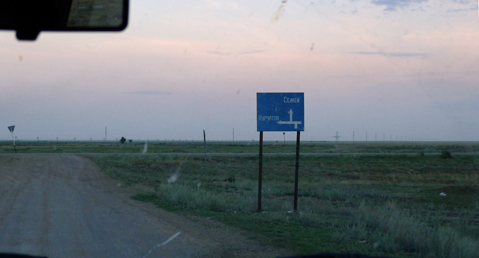 Chagan Kurchatov & the Polygon, Visit to the Semipalatinsk Nuclear Test Site | Special Nuclear ...