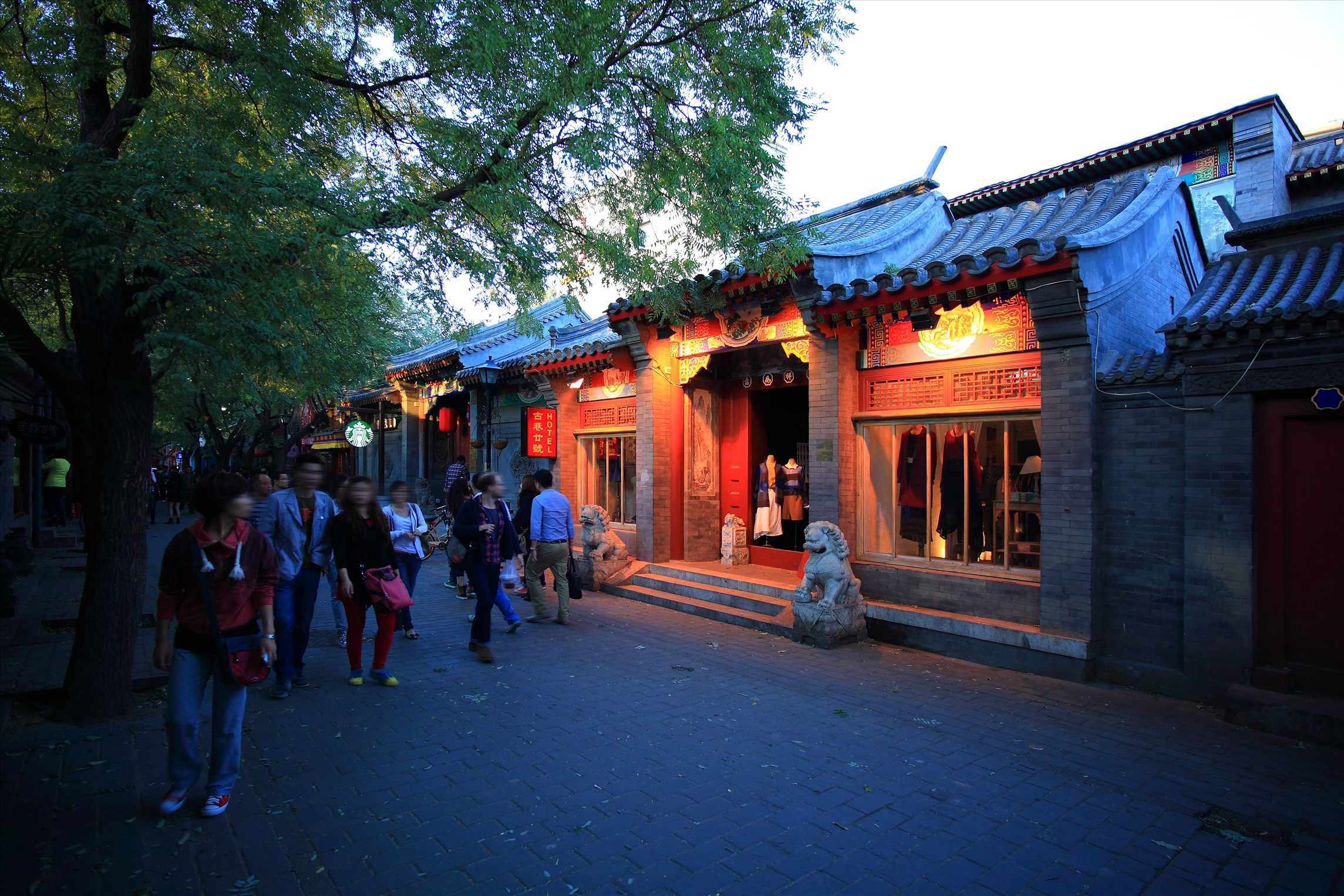 China Numismatic Museum Běijīng, Experience unique culture of ancient Beijing in hutongs