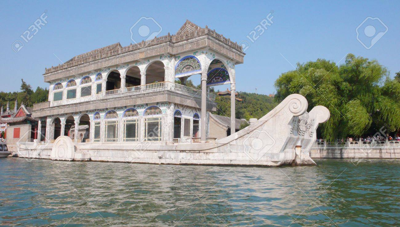 China Science & Technology Museum Běijīng, The Summer Palace Marble Boat , Beijing China Stock Photo, Picture ...