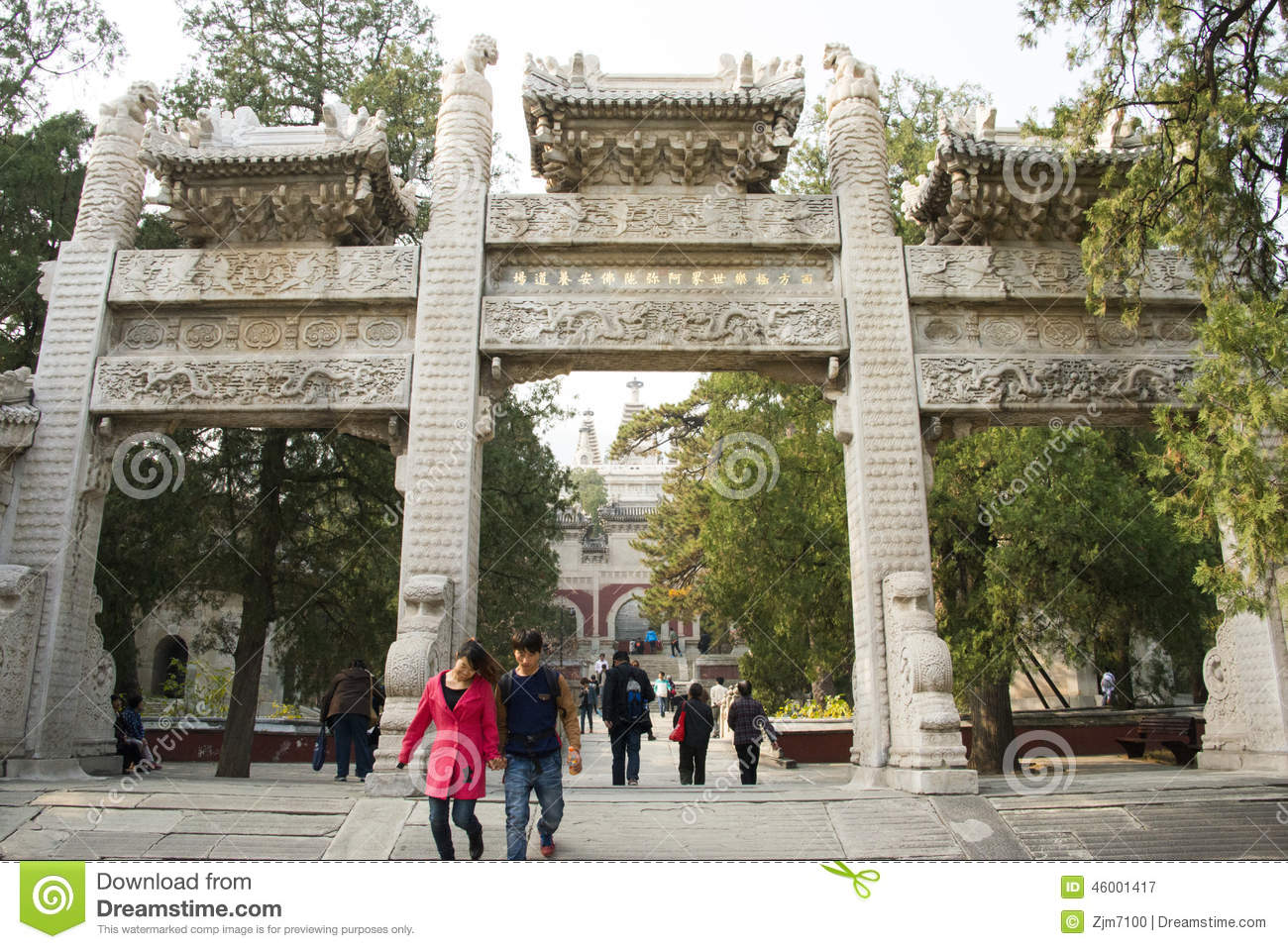 Wan Song Laoren Tower Běijīng, China, Asia, Beijing, The Fragrant Hill Park ,the Temple Of The ...