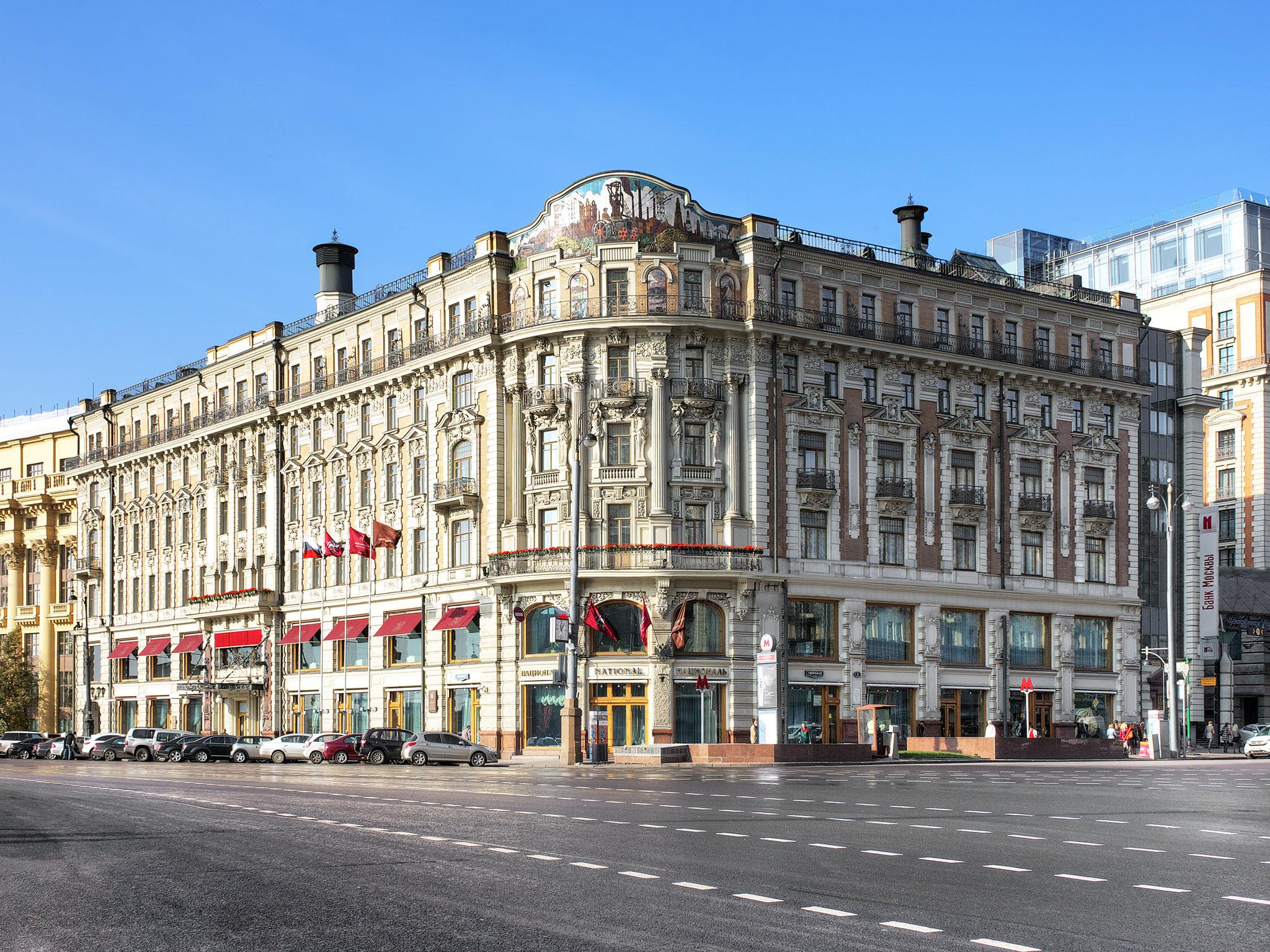 Hotel National Moscow, Hotel National Moscow, a Luxury Collection Hotel