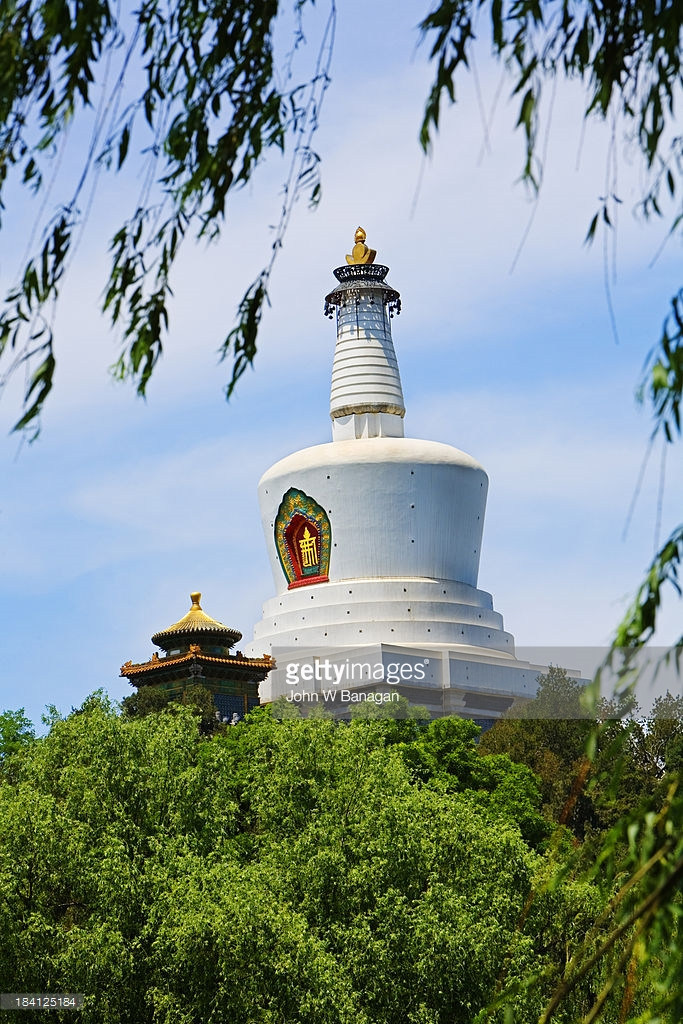 North Heavenly Gate Běijīng, The White Dagoba Stupa Beihai Park Beijing Stock Photo | Getty Images