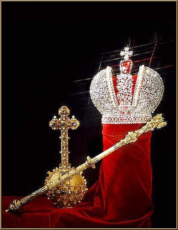 Diamond Fund Moscow, RUSSIAN IMPERIAL REGALIA, kept in The Diamond Fund, Moscow Kremlin ...
