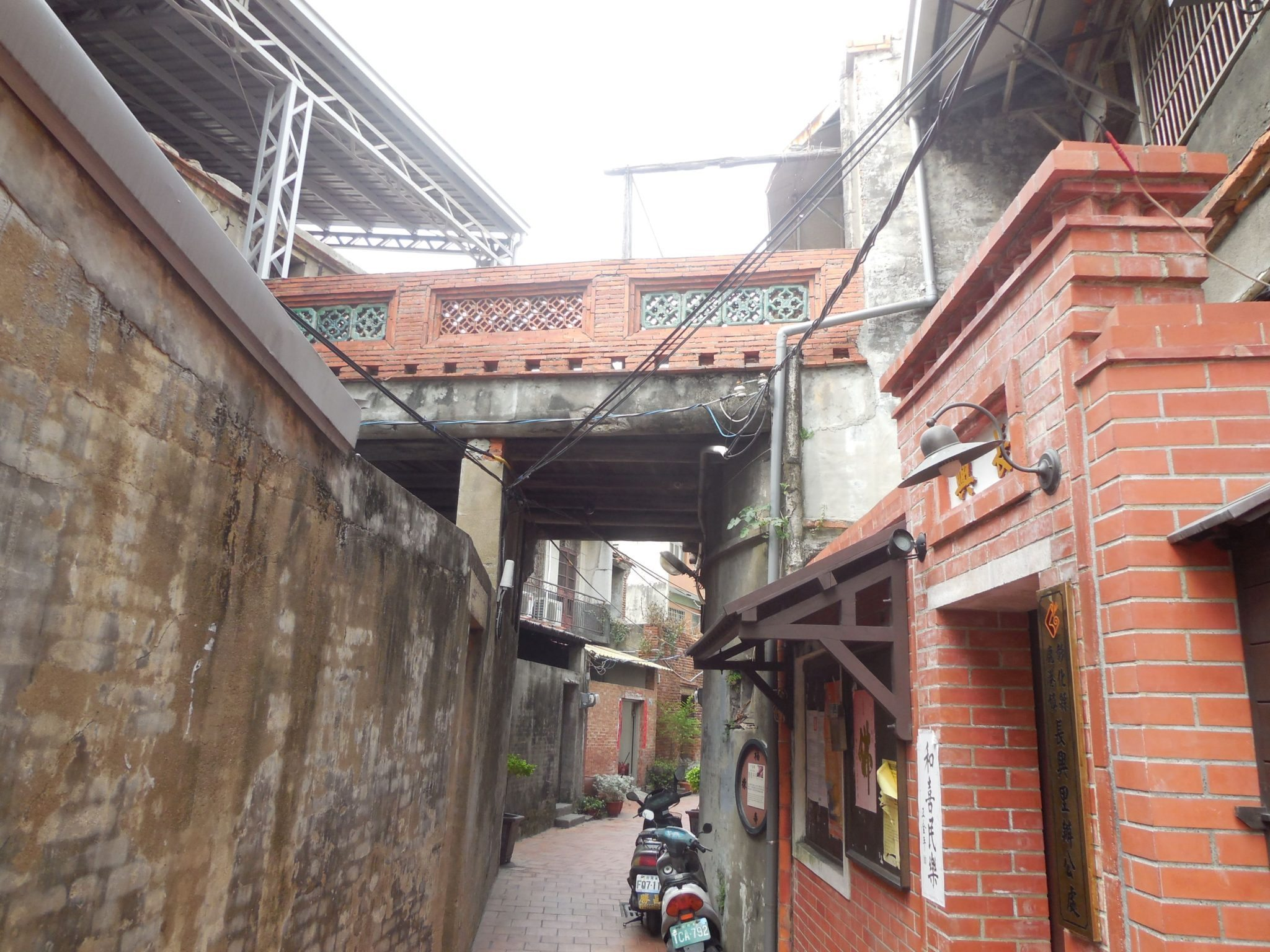 Din Family Old House Lukang, Tour the Ancient but Lively Streets in Lukang/Lugang, Taiwan ...