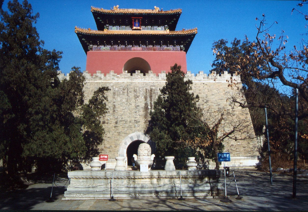 Divine Music Administration Běijīng, Beijing China Travel Pictures: Badaling, Great Wall, Dingling ...