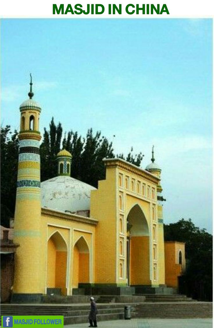 Duān Gate Běijīng, 99 best Islam in China images on Pinterest | Islam in china ...