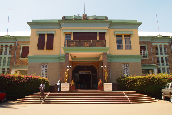 Ethnological Museum Addis Ababa, last day in addis: makush art gallery, st. george cathedral & the ...