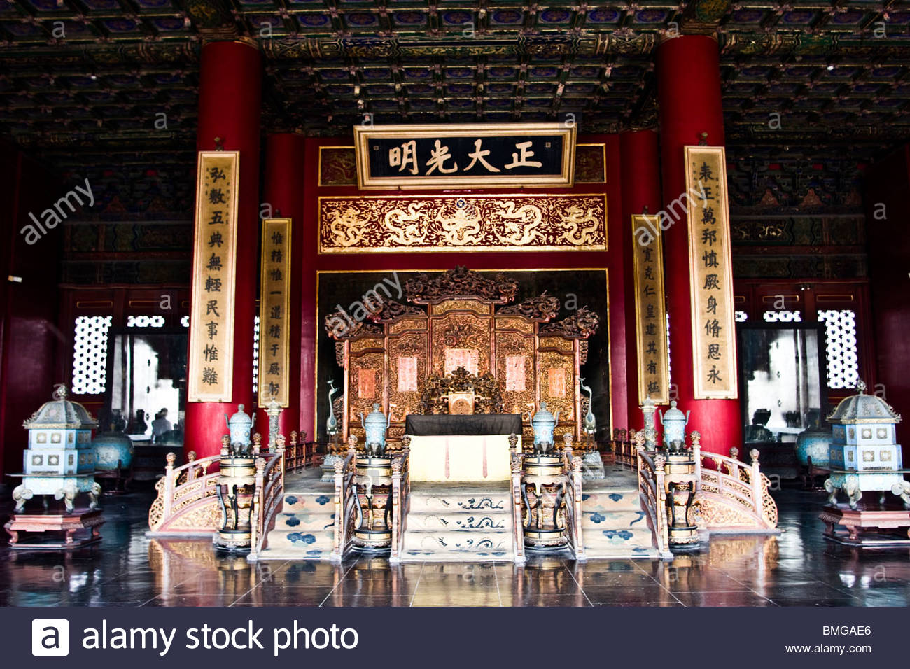 Fúyòu Temple Běijīng, Imperial throne in the Palace Of Heavenly Purity, Forbidden City ...