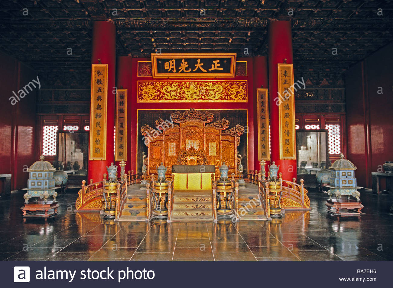 Fúyòu Temple Běijīng, Palace of Heavenly Purity Throne Room in the Imperial Palace ...