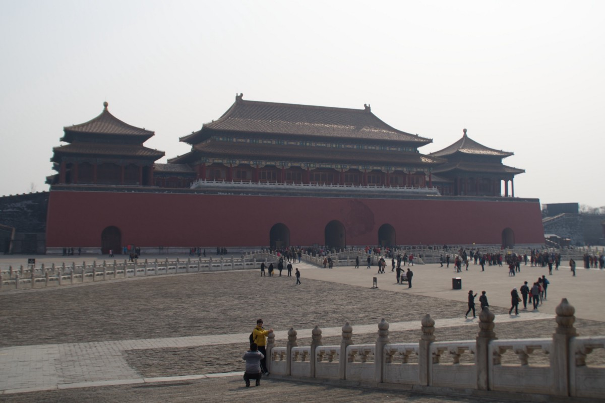 Fǎyuán Temple Běijīng, Palace Museum or 'Forbidden City' 故宫博物院 – A Better Guide to ...