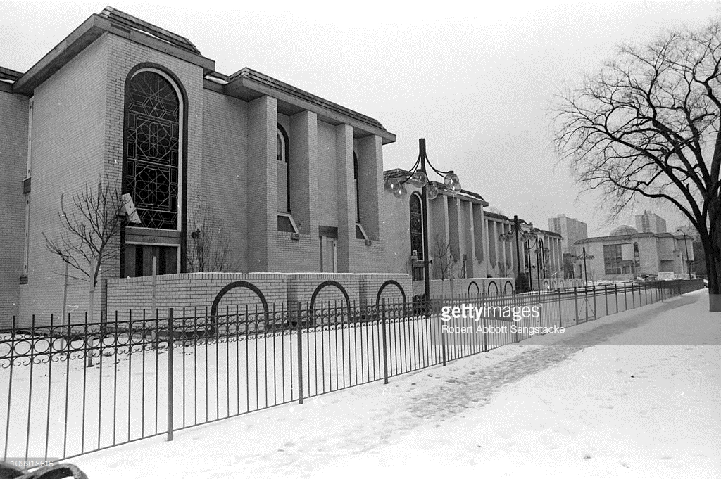 Field Museum Chicago, Elijah Muhammad House Pictures | Getty Images