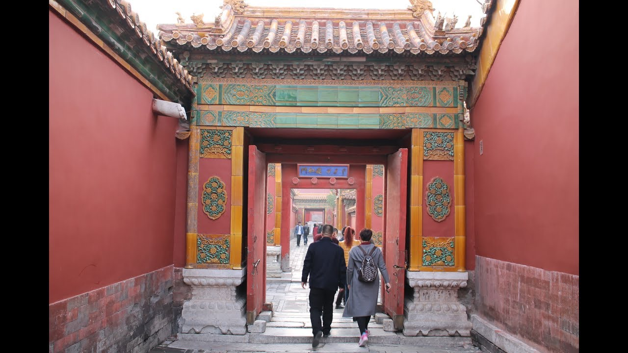 Fire God Temple Běijīng, Six Eastern Palaces / Dongliugong (Forbidden City / 紫禁城) - YouTube