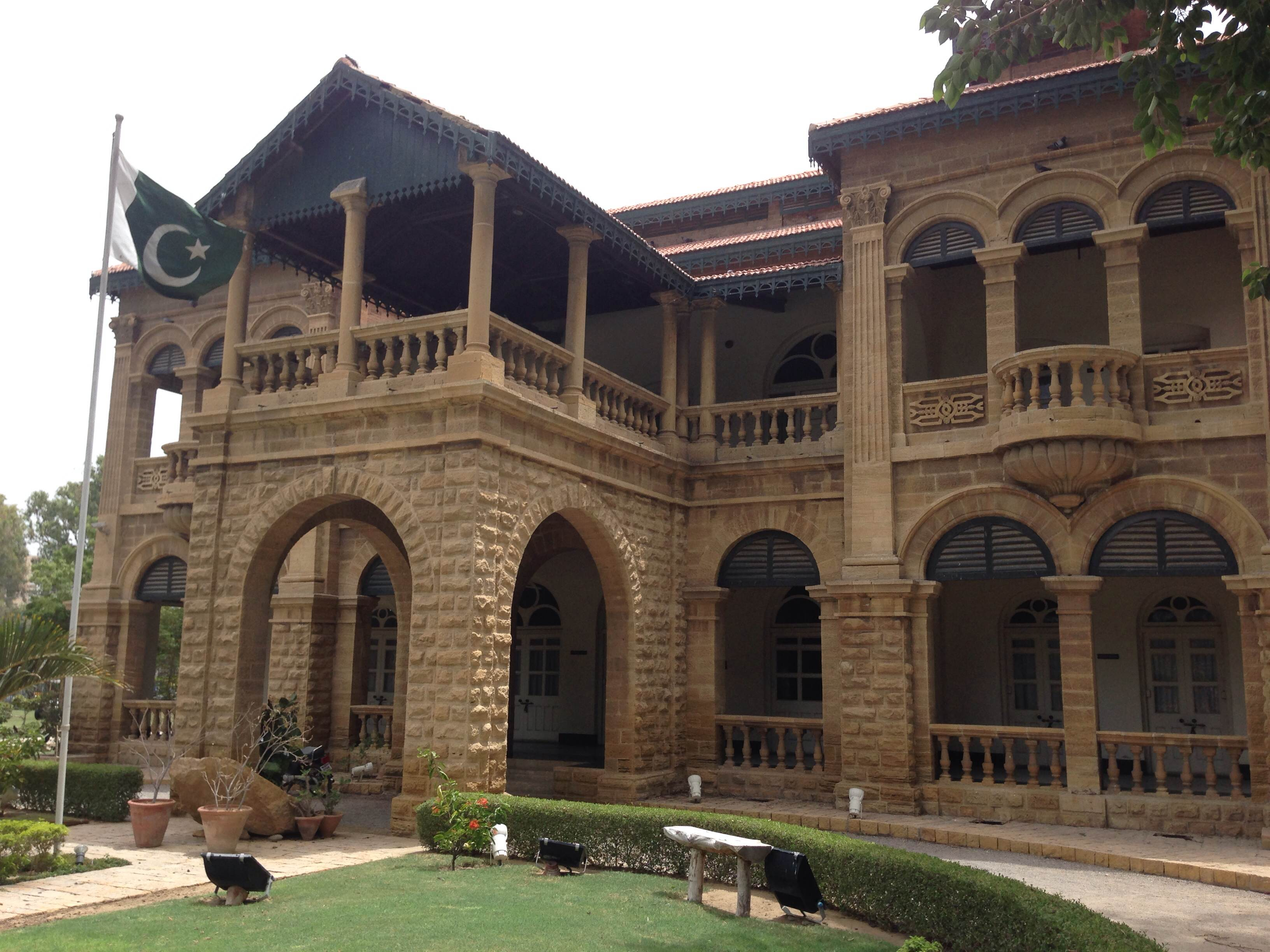 Jinnah House Museum Karachi, Ms. Fatima Jinnah | 77 Long Drives
