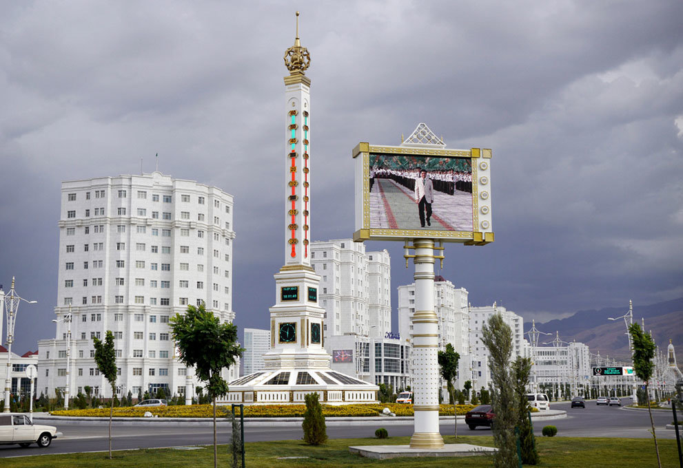 Ministry of Fairness Ashgabat, Central Ashgabat
